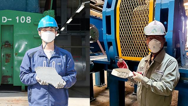 삼성전자 반도체 폐기물, 현대제철에서 재활용된다