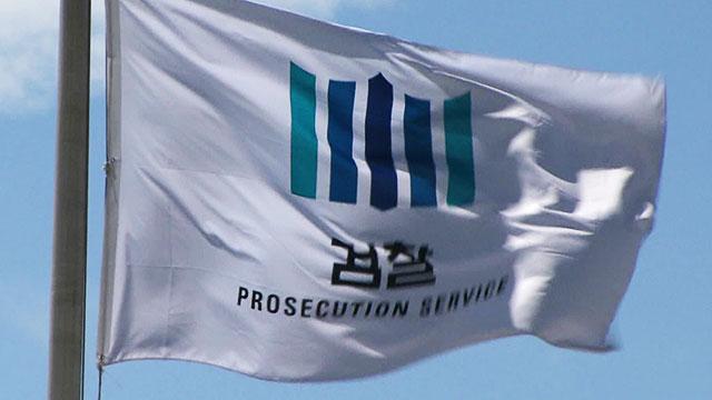 검찰, 금메달리스트 복싱 선수 성추행 혐의로 기소