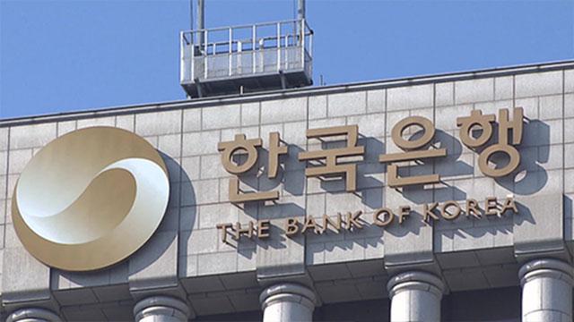 4차 유행 지속에도 소비심리 소폭 상승