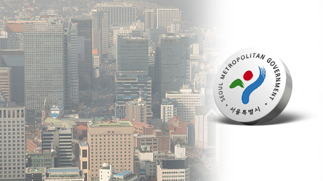 서울시, 미세먼지 간이측정망 구축…실시간 생활권 미세먼지 정보 제공