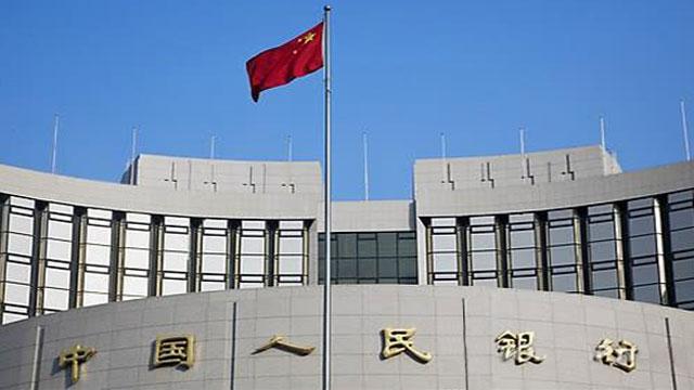 """헝다사태 와중 중국중앙은행 """"주택소비자 합법권익 보호"""""""