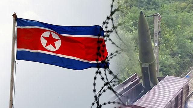 영국, 북한 탄도미사일 발사 규탄…대화복귀 촉구