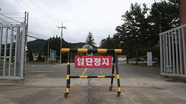 '코로나 집단감염' 연천 신교대 확진자 1명 추가…누적 52명