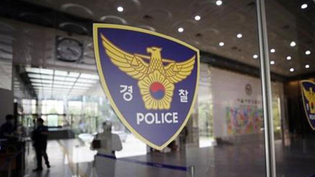 인천경찰청 소속 30대 경사, 시흥서 투신해 숨져