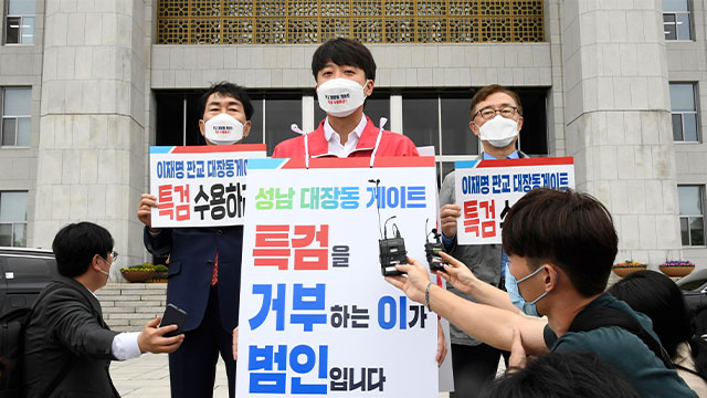 이준석, 경상남도에서 '대장동 특검' 촉구 도보 시위