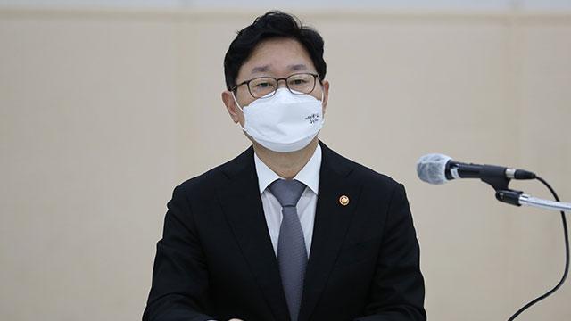 """박범계, 김오수 성남시 고문변호사 이력에 """"특별히 문제 없어"""""""