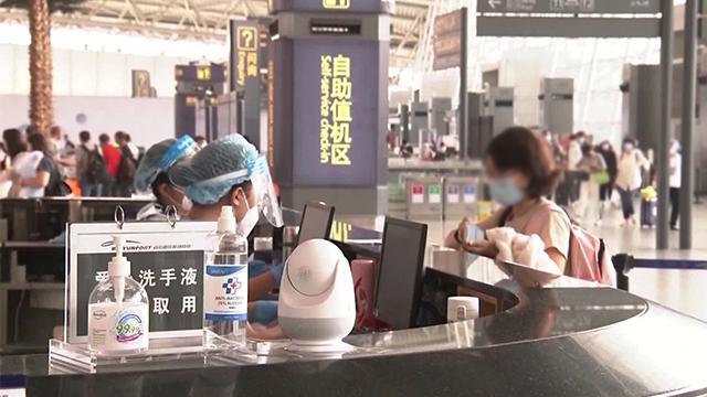 중국서 또 코로나19 확진…샨시성 등서 여행객 등 7명 감염