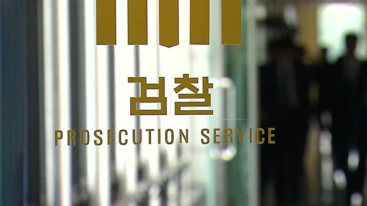 검찰, '대장동 4인방' 모두 소환…혐의 입증 총력