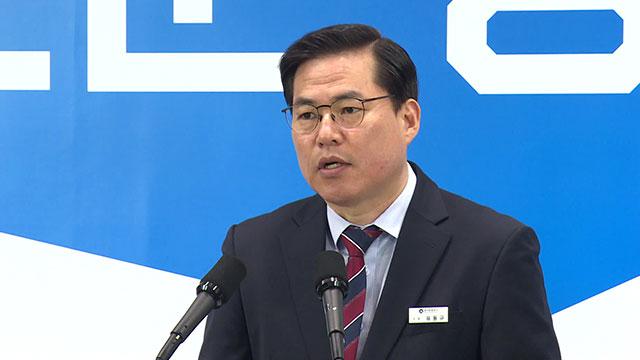 검찰, '대장동 의혹' 유동규 전 본부장 뇌물 혐의로 구속 기소