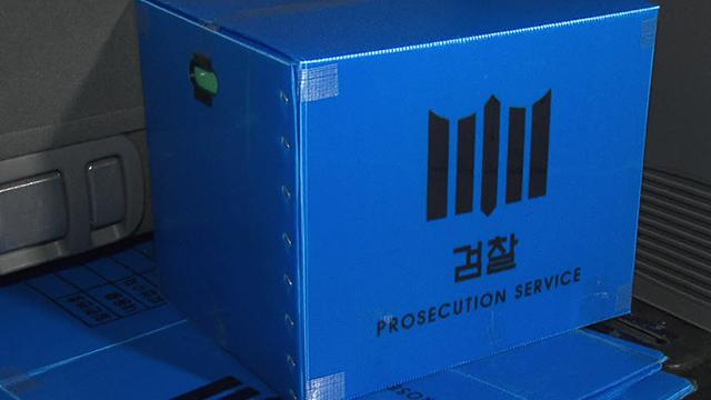 검찰, '대장동 의혹' 성남시장실 등 8시간 압수수색