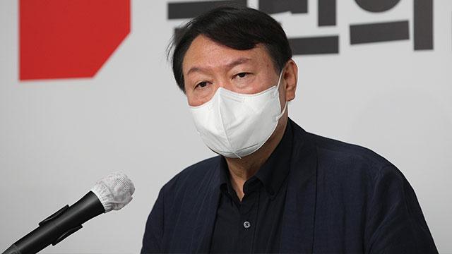 """윤석열 '전두환 발언' 유감 표명 이어 """"고통 당한 분께 송구"""""""