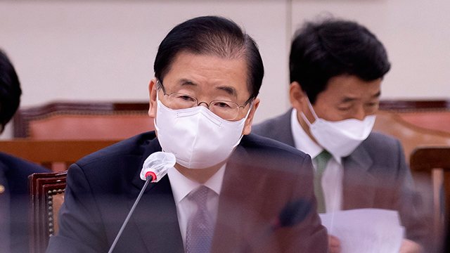 """정의용, 북한인권결의 공동제안 참여 여부 """"전년조치 감안 결정"""""""
