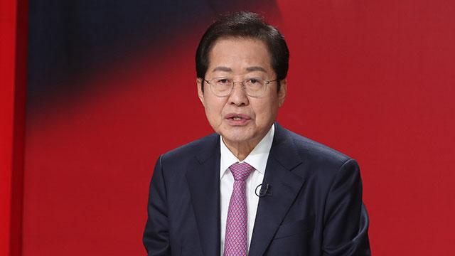 """홍준표 """"내가 당대표였으면 尹 제명 감…우기고 버티는 게 기개냐"""""""
