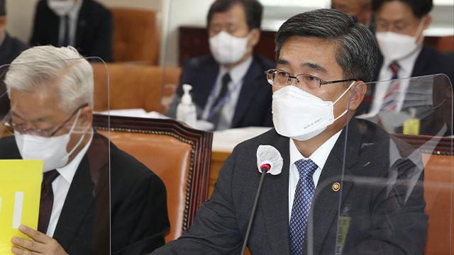 """서욱 """"北 SLBM, 요격 가능한 초보 단계…국민 피해 있어야 도발"""""""