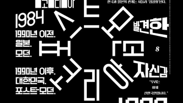 KBS 다큐인사이트, 방콕국제다큐멘터리어워즈 수상