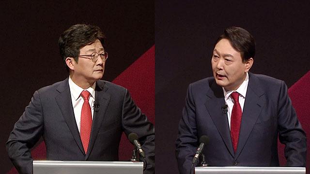 """유승민, '개 사과' 사진 尹에 """"국민 개 취급?""""…尹 """"제 불찰"""""""