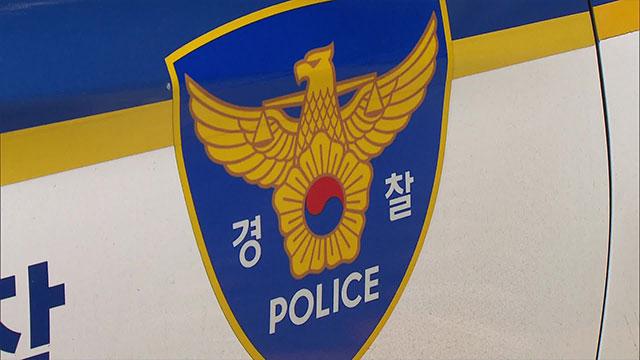 '차량 털이' 중학생, 이들 금품 뺏은 10대 등 총 8명 검찰 송치