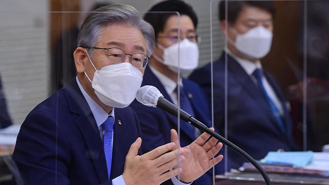 """이재명 """"드림팀 민주당 온전히 제 몫…진짜 승부 이제부터"""""""