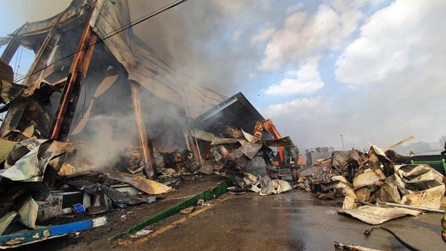 충남 홍성 수산물가공업체 화재…20억 원 재산피해