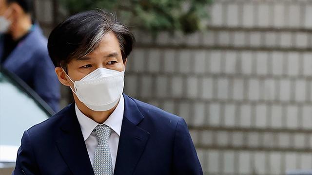 검찰, '조국 명예훼손 혐의' 기자 무죄 판결에 항소