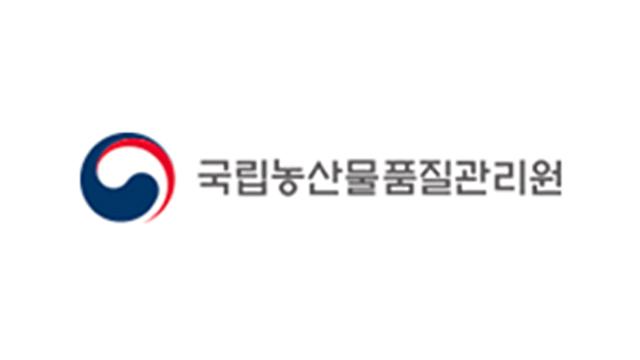 """농관원 """"불량 비료 잡아내 품질 관리 추진"""""""