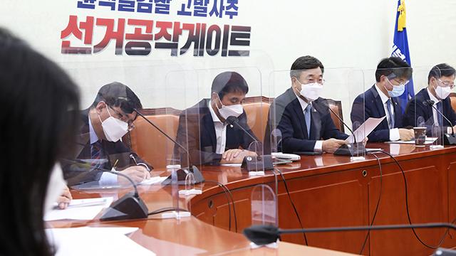 """민주 """"예산 정쟁화 좌시 안해…'위드코로나' 맞춰 증액"""""""