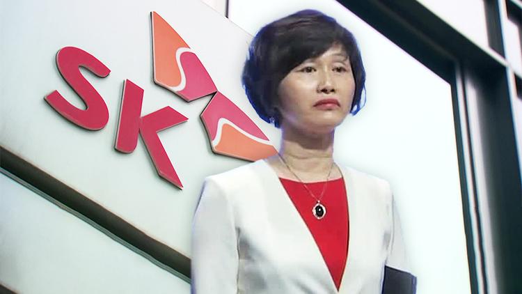 공정위, 킨앤파트너스의 SK 계열사 여부 현장조사