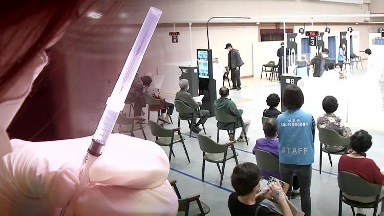 """[영상] """"이제 일상으로 돌아갑니다""""…213일의 여정 마친 '서울 1호 접종센터'"""