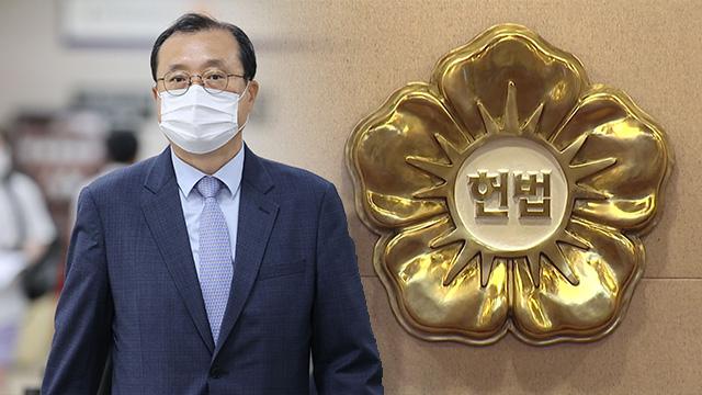 헌재, '재판 개입' 임성근 전 부장판사 탄핵 청구 각하
