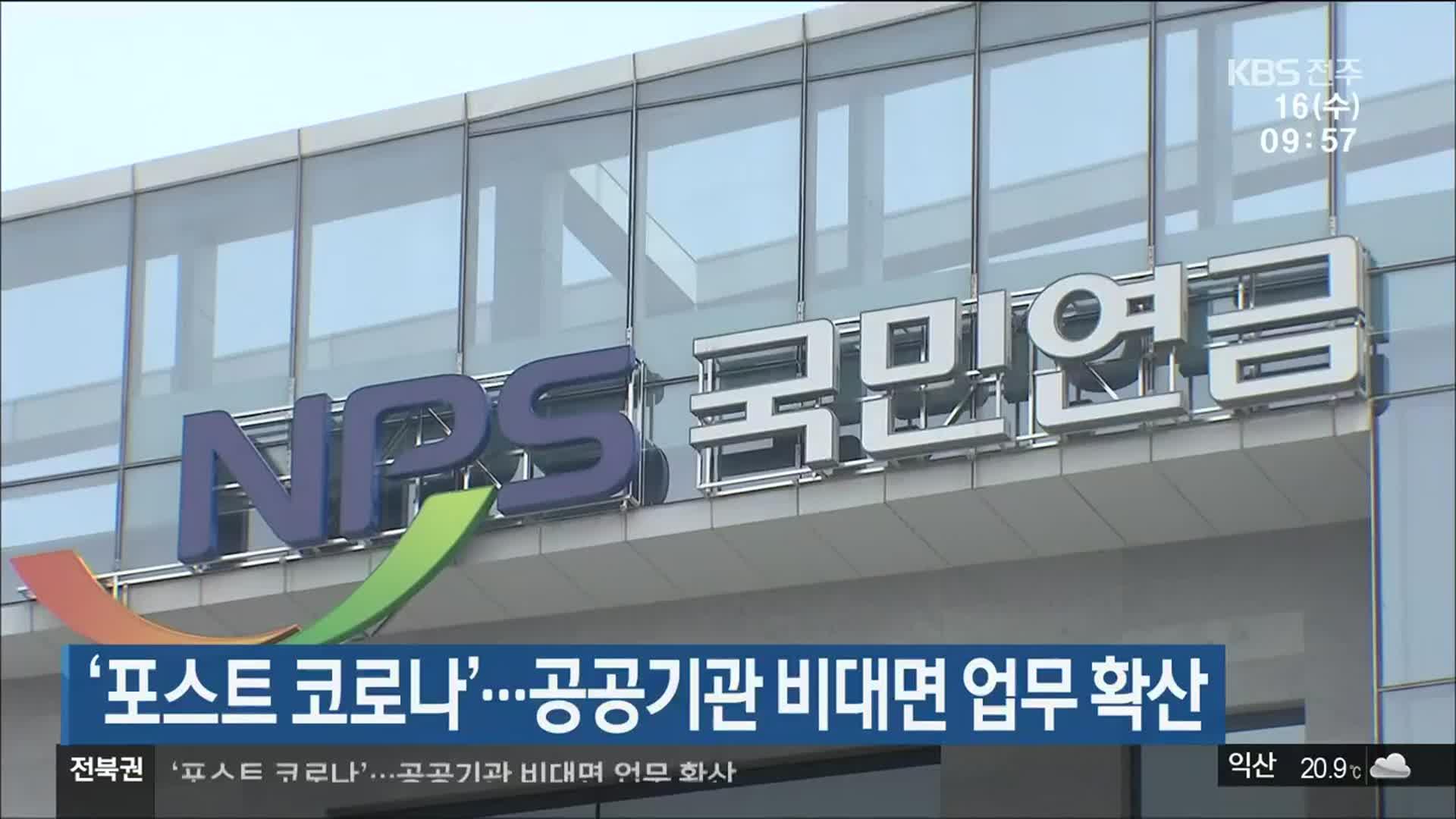신한카드, 전국 123개교 청소년 위한 `비대면 금융교육` 실시