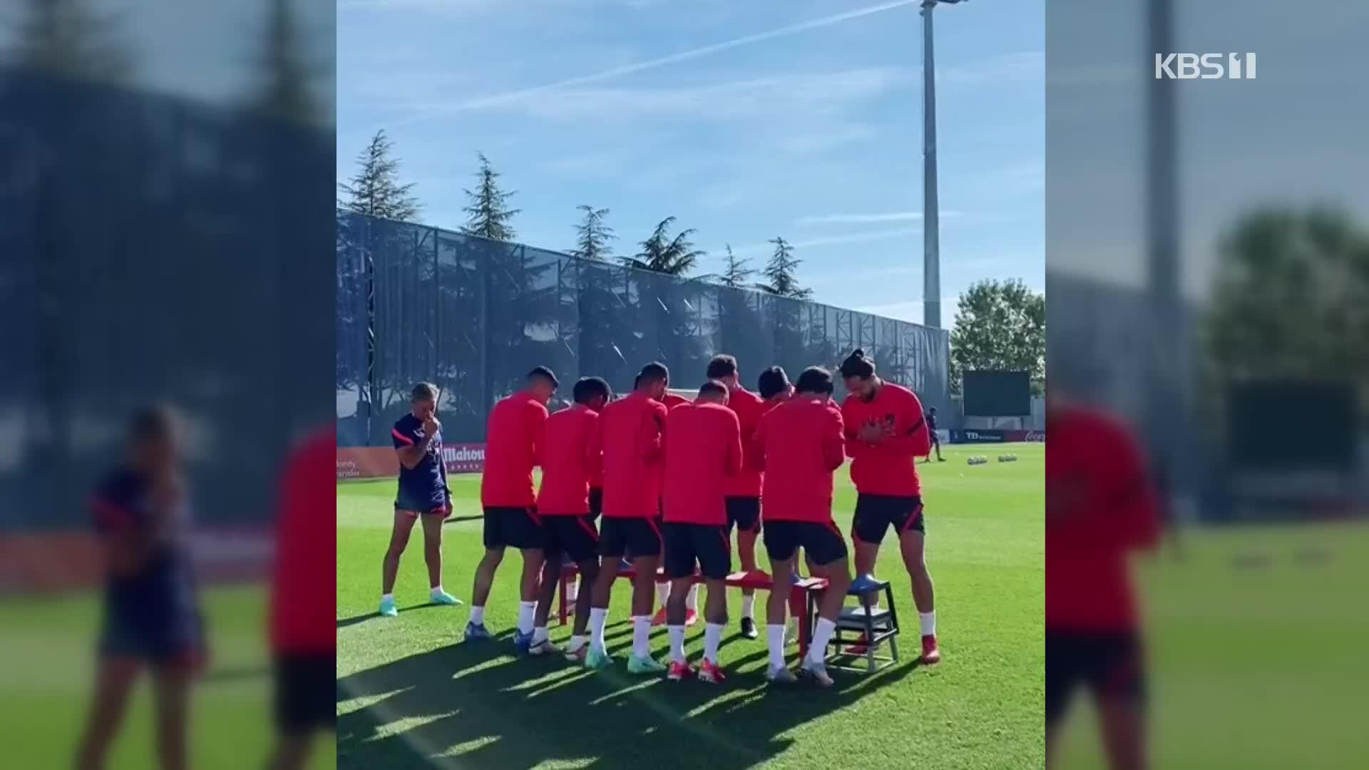 [오늘의 영상] 스페인에서도 오징어 게임?