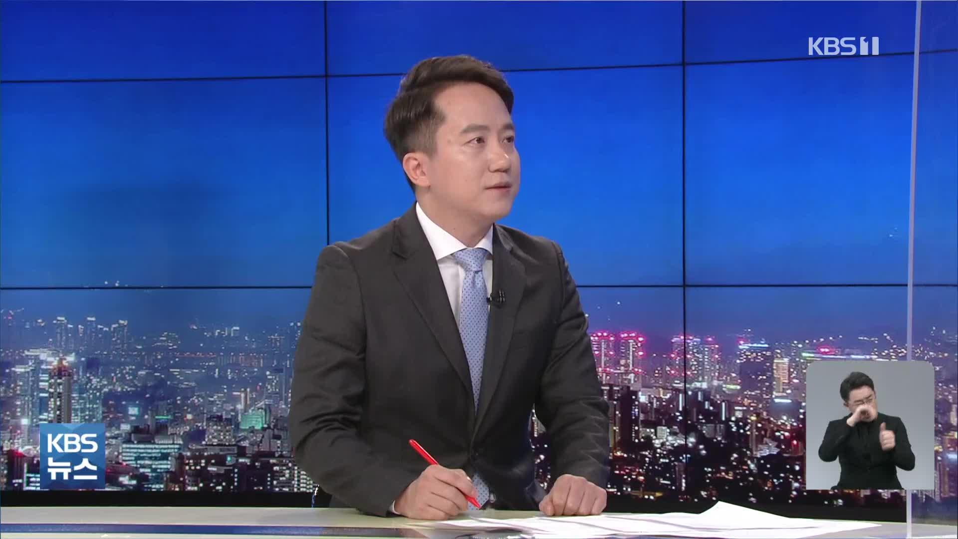 '1호 구속영장' 기각에 수사 차질 불가피