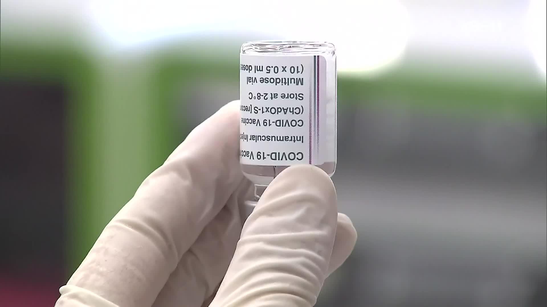 화이자 백신, 권역별 센터에서만 접종…이유는?