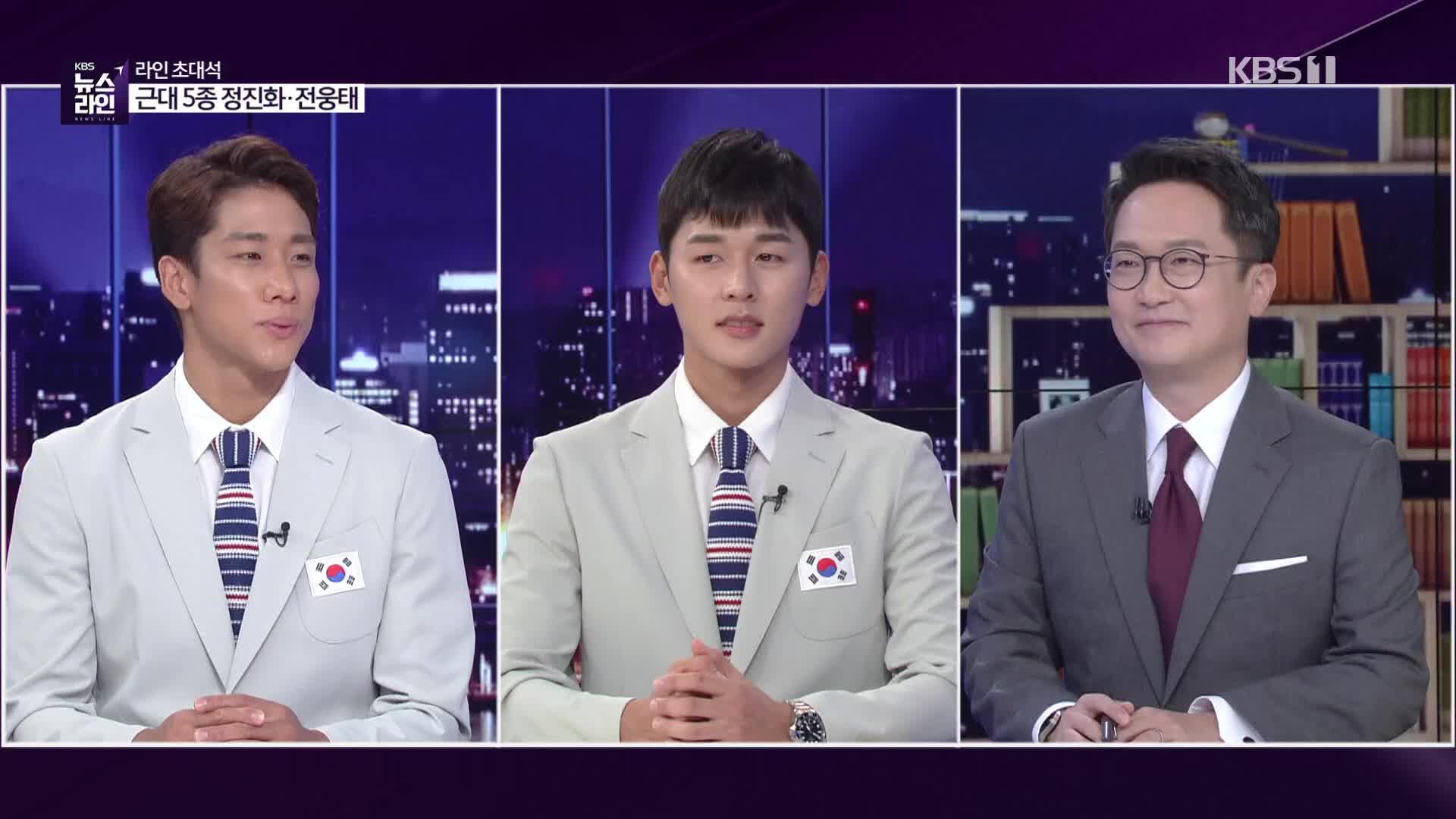 [기획인터뷰] 근대5종 정진화·전웅태
