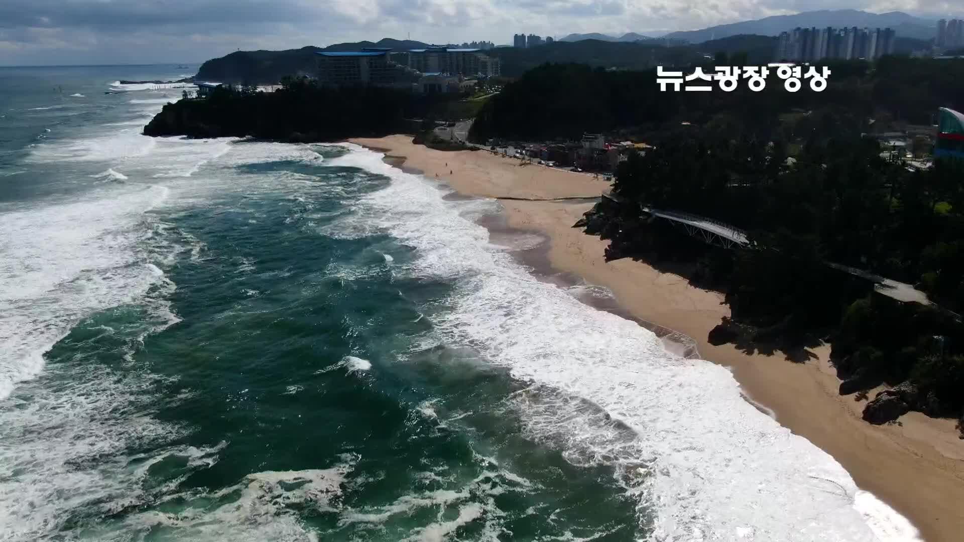[뉴스광장 영상] 추암해변