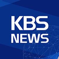 야당 국정원 해킹 진상조사위원장에 안철수 | KBS NEWS