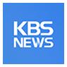 KBSNEWS app
